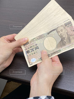 お金の写真・画像素材[4316183]