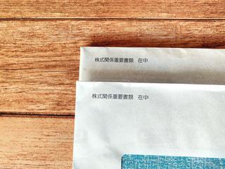 紙の片をクローズアップするの写真・画像素材[3315507]