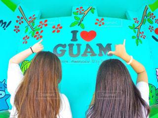 in GUAM - No.707799