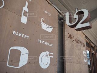 建物の側面にある記号の写真・画像素材[709621]