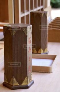 木製のおみくじ - No.718730