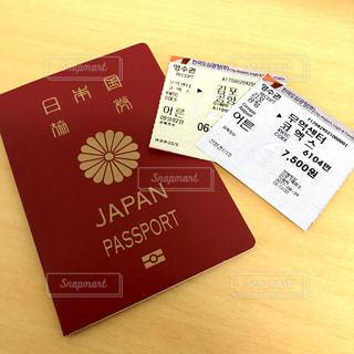 パスポートとリムジンバスのチケット - No.930627