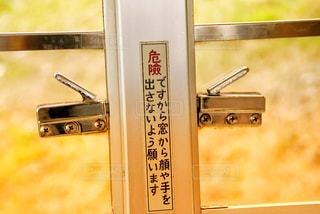 乗り物の窓を開ける時の注意書きの写真・画像素材[1163716]