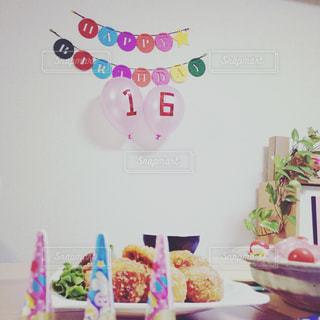 誕生日パーティー - No.723773