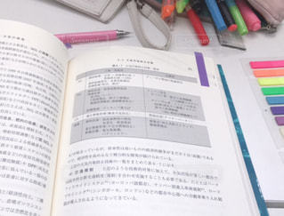 勉強中の写真・画像素材[1625478]