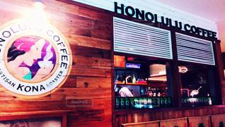 ハワイコーヒーの写真・画像素材[1631990]