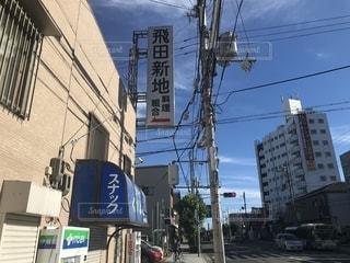 飛田新地の写真・画像素材[2397940]