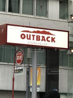 OUTBACK - No.727869