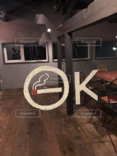 喫煙室(^^)の写真・画像素材[857965]