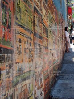 香港セントラルの、有名な壁画の写真・画像素材[1278405]