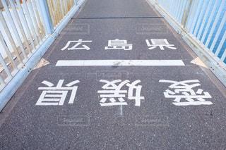 道の端にサインの写真・画像素材[732605]