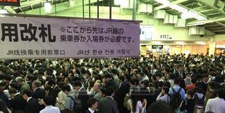 通勤ラッシュの品川駅の写真・画像素材[730245]