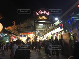 台湾 士林夜市の写真・画像素材[730904]