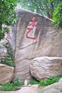 マカオ、媽閣廟にて。の写真・画像素材[899680]