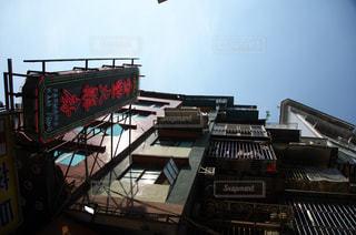 街中 - No.918201