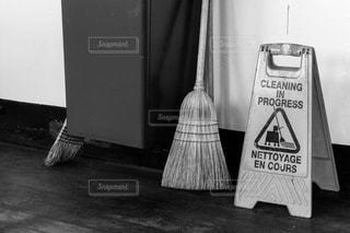 清掃の写真・画像素材[1343633]