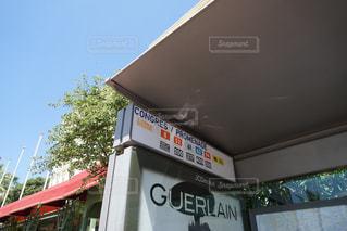 バス停の写真・画像素材[1387061]