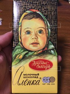 チョコレートお菓子の写真・画像素材[736132]