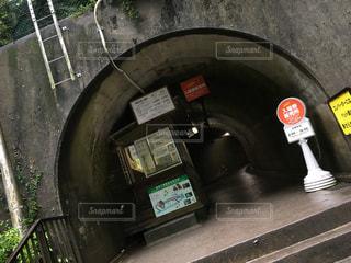 袋田の滝 展望台へのトンネル - No.742287
