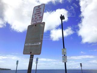 ハワイの海 - No.742892