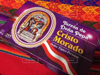 ケーキ ペルーの写真・画像素材[742981]