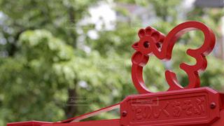 公園の赤いニワトリ - No.1156006
