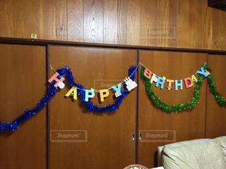誕生日 - No.765972