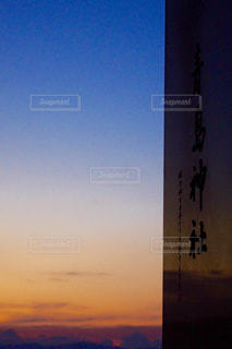 背景の夕日 - No.763402