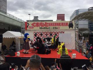 くまモン - No.330968