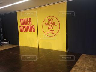 タワーレコードの写真・画像素材[333506]