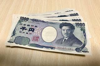 お金の写真の写真・画像素材[1225028]