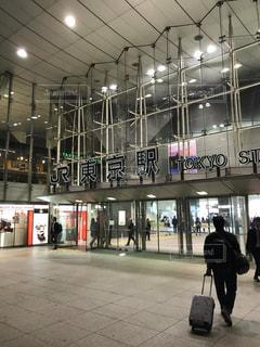 東京駅の写真・画像素材[1577886]