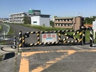 道路脇の標識の写真・画像素材[2096014]