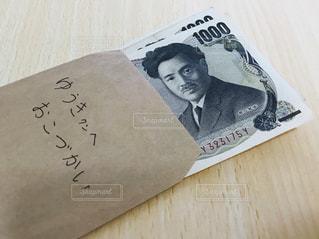 お金の写真・画像素材[2140094]