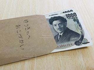 お金の写真・画像素材[2140096]