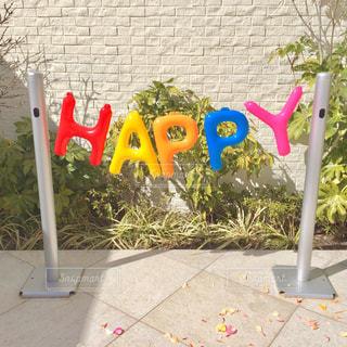 HAPPYの写真・画像素材[756972]
