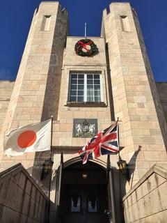 イギリスと日本 - No.913956