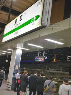 東京駅のホーム - No.1198131