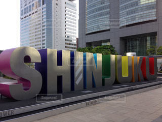 SHINJUKU - No.756642