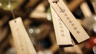 川越氷川神社 風鈴祭りの写真・画像素材[757975]