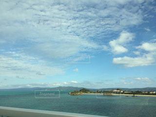 空に沈む海と島 - No.811265