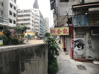 香港のストリート。 - No.764320