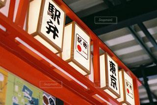東京駅の写真・画像素材[2700553]