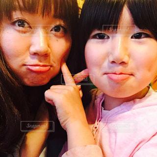 笑顔 - No.789676