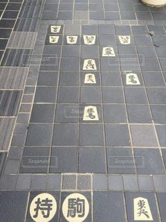 床に印の写真・画像素材[769085]