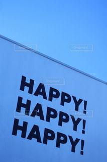 幸せの壁の写真・画像素材[772207]