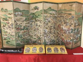 関ヶ原合戦図屏風レプリカの写真・画像素材[797943]