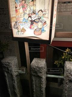 神社 - No.998323
