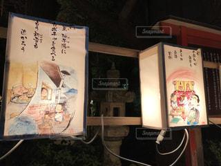 夜の神社の写真・画像素材[998326]