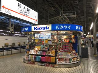 新大阪駅のキオスクの写真・画像素材[777161]